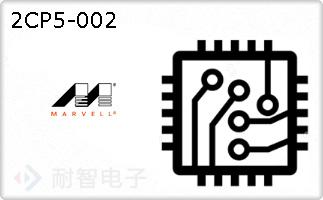 2CP5-002