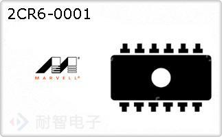 2CR6-0001