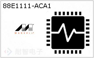 88E1111-ACA1的图片