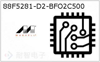 88F5281-D2-BFO2C500