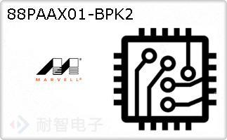 88PAAX01-BPK2