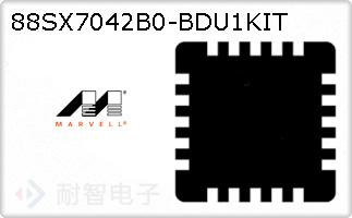 88SX7042B0-BDU1KIT