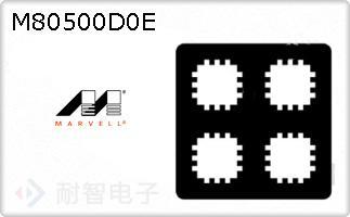 M80500D0E