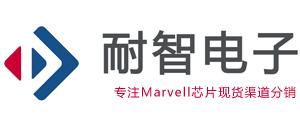 Marvell,Marvell公司,Marvell代理